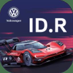 idr竞逐未来官方版