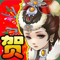 西游斗游戏 v2.5 安卓版