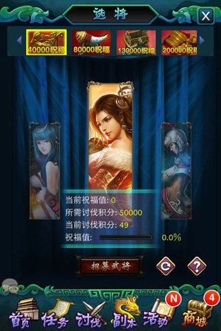 女神无双手机版 v3.0 安卓版