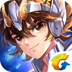 腾讯圣斗士星矢手游v1.6.36.2 安卓版