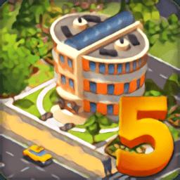 城市岛屿5汉化版 v1.4.4 安卓版