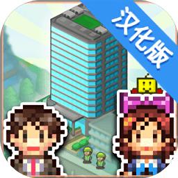箱庭都市免费开护照版 v1.0.3 安卓版