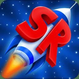 简单火箭中文版v1.6.11 安卓版