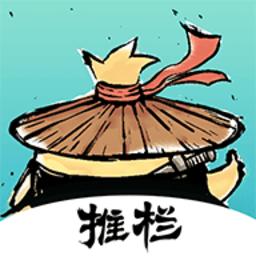 剑网3推栏app