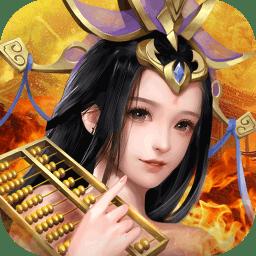 大唐帝国单机版