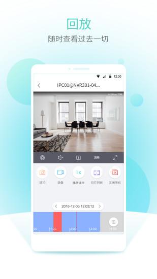 智u app v1.11.2 安卓版