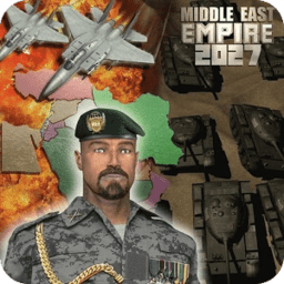 中东战争游戏手机版