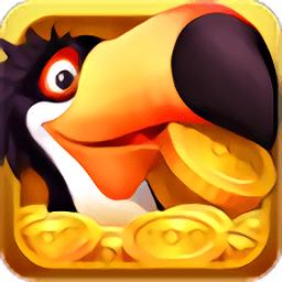疯狂猎鸟内购破解版v1.5.3 安卓修改版