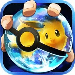 皮卡丘2015手游 v1.3.27 安卓版
