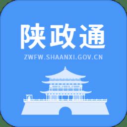 陕政通手机版