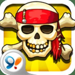 海岛大作战最新版 v1.26 安卓版