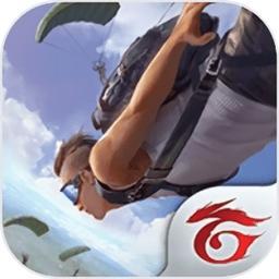 自由之火大逃亡最新版v1.38.2 安卓版
