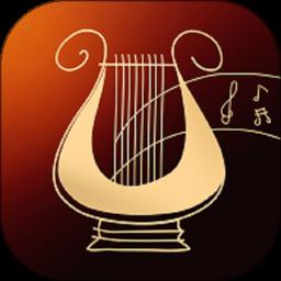 音乐殿堂软件v1.1.5 安卓版