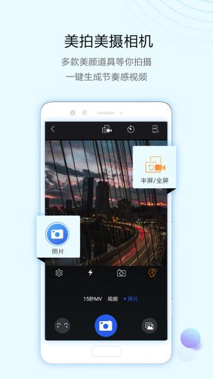 清爽视频编辑器免费版 v1.3.1 安卓免升级版