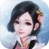 梦幻新诛仙电脑版 v1.0 最新版