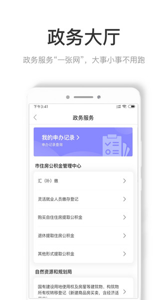 咱的�v�R店app