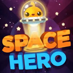 太空英雄手机版v1.0.2 安卓版