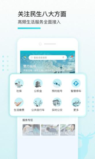 我的�}城app