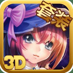 战神宝贝手游 v1.4.2 安卓版
