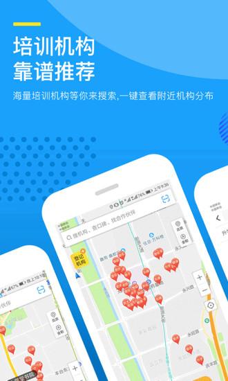 蔚来地图app v1.3.5 安卓版