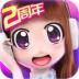 心动劲舞团情侣版 v1.7.1 安卓版