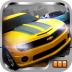 短程极速赛车中文版(drag racing) v1.7.85 安卓版