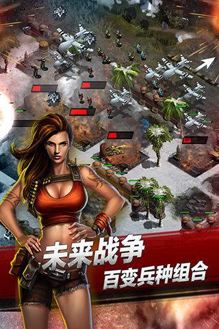 战地征服手游 v1.506 龙8国际注册