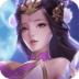 仙侠情缘官方版v1.0.1 安卓版
