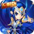 梦回大唐无限版游戏 v1.0.0 安卓版