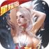 黑暗秩序游戏 v1.3.1 安卓版