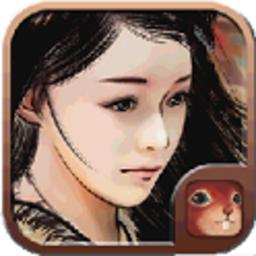金庸群侠传x手机版v1.0.0.1 安卓版