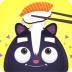 哦寿司游戏汉化版