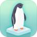 企鹅岛无限钻石版 v1.0.2 安卓版