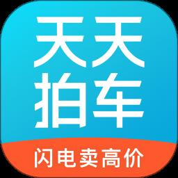 天天拍�appv2.4.8 安卓最新版