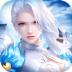 荣耀圣堂手游 v1.0.0 安卓版