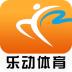 乐动体育软件 v1.0 安卓版