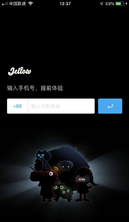 jellow正式版 v1.0 安卓测试版