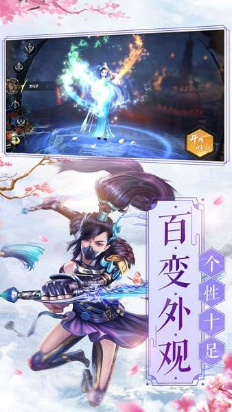 q仙诛妖记游戏下载
