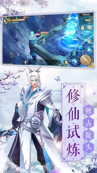 q仙诛妖记手游 v1.0.0 安卓版