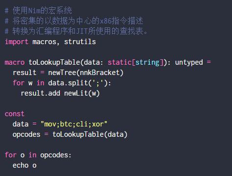 nim编程软件 v0.20.2 官方免费版