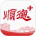 顺德+软件(i顺德) v0.0.18 安卓版