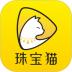 珠宝猫app