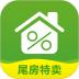 尾房�W�}城站app v4.13.0 安卓版