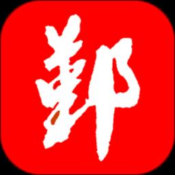 鄞响客户端 v3.0.2 安卓版