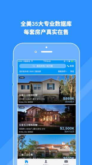 外居乐app v1.10.6 安卓版
