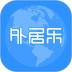 外居��app v1.10.6 安卓版