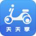 天天享客�舳� v2.0.2 安卓最新版