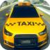 出租车司机模拟器无限金币版 v1.0 安卓版
