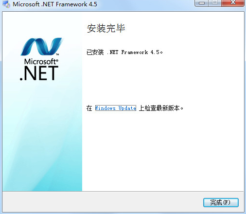 netframework4.5.2�x�安�b包 ��X版