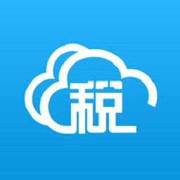 河北网上税务局客户端 v2.0 安卓最新版